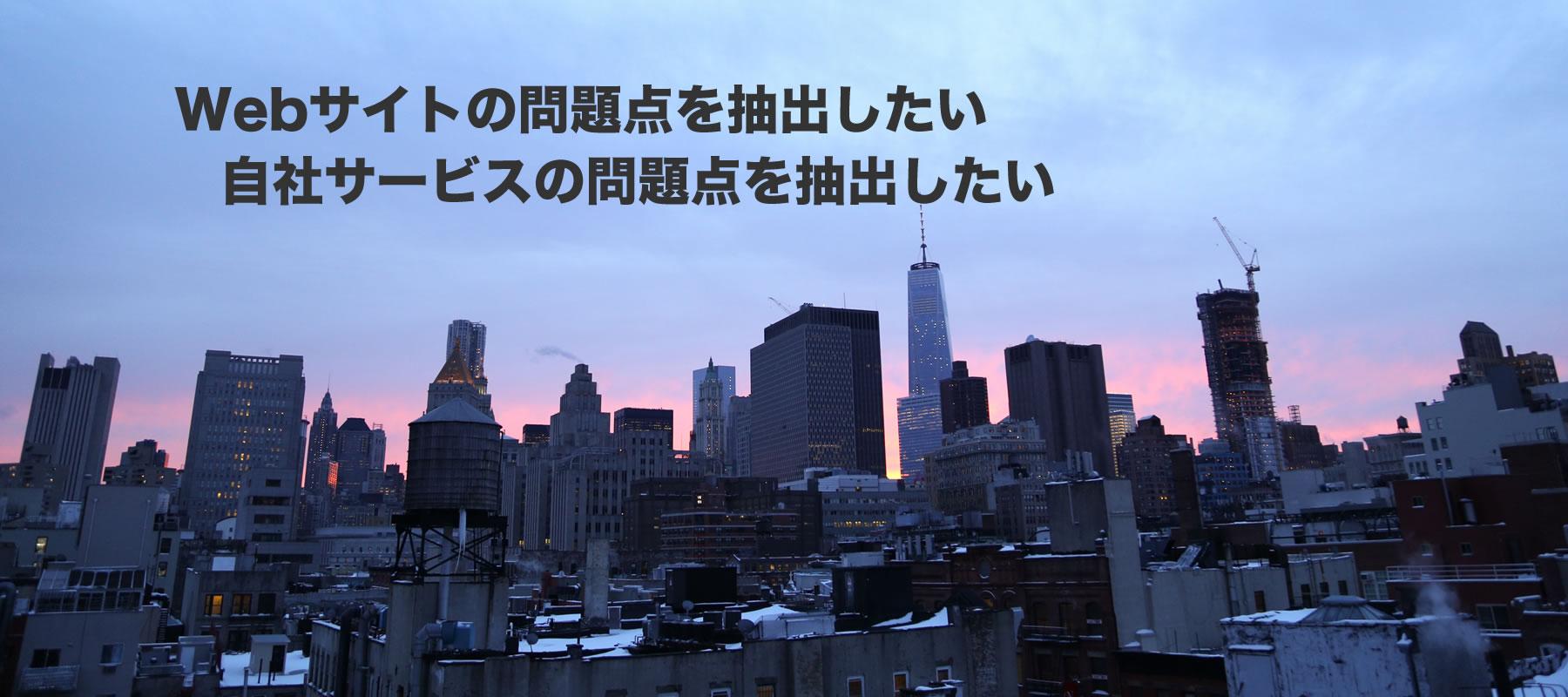 DMA・WMA・ヒューリスティック監査