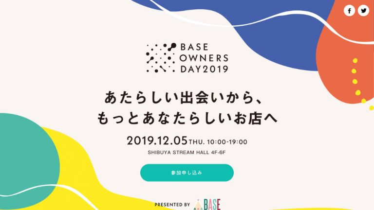 BASE OWNERS DAY 2019