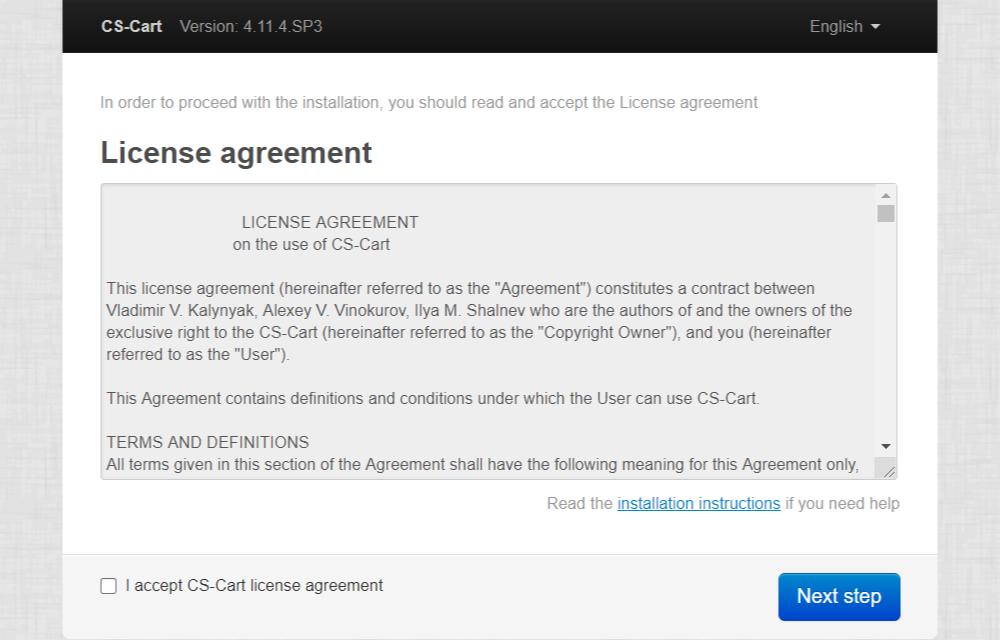 License Agreement(使用許諾契約)