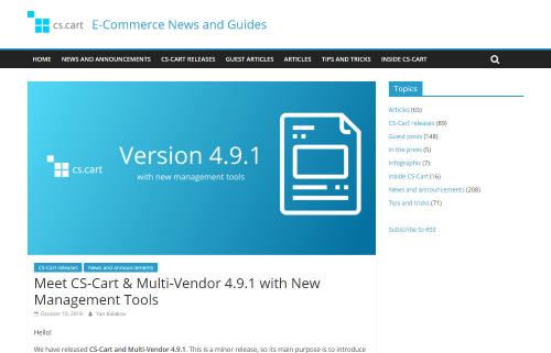 CS-Cart&Multi-Vendor 4.9.1