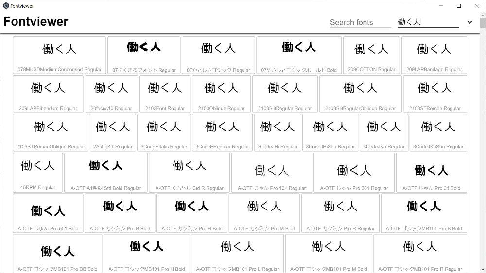日本語での表示