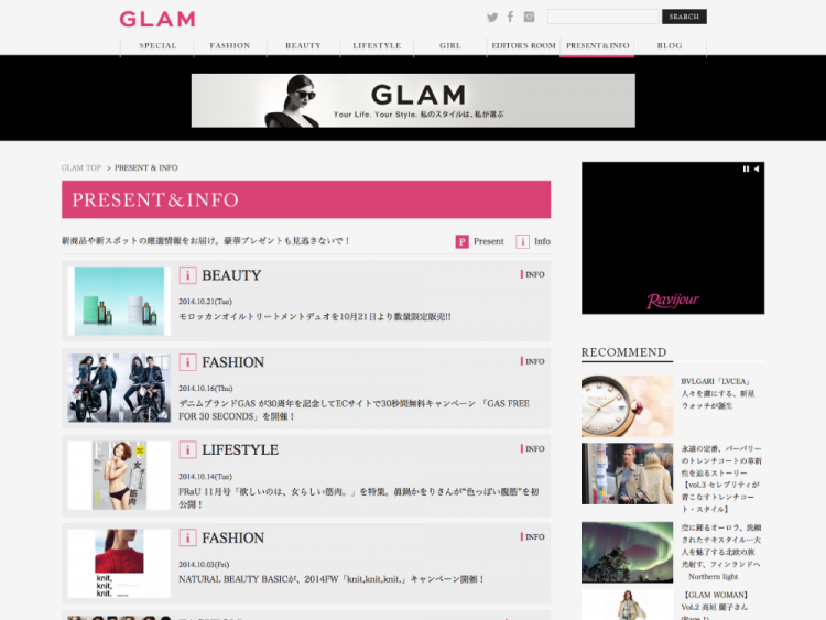 Glam.JP PRESENT & INFO