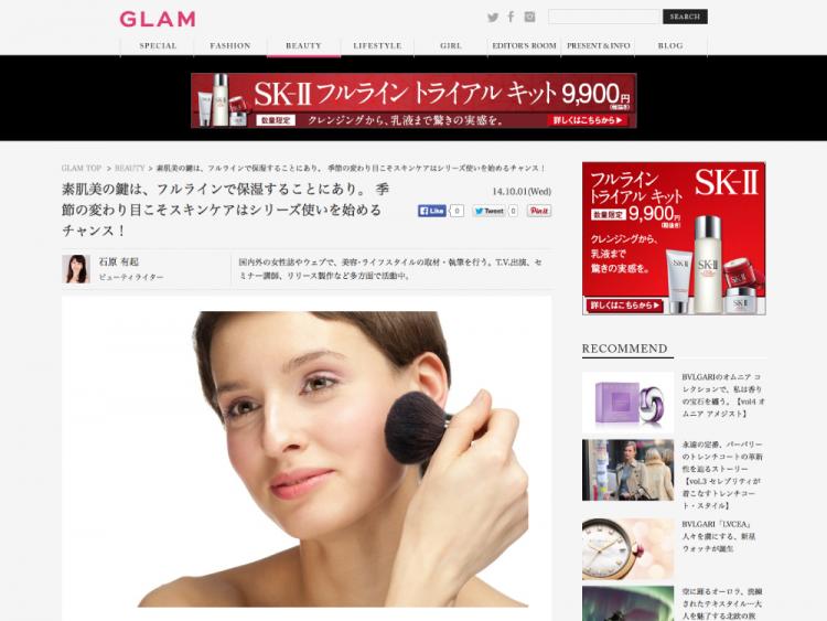 Glam.JP デザインパターン2