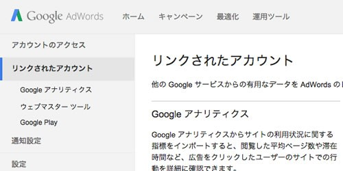 Google AdWords 03