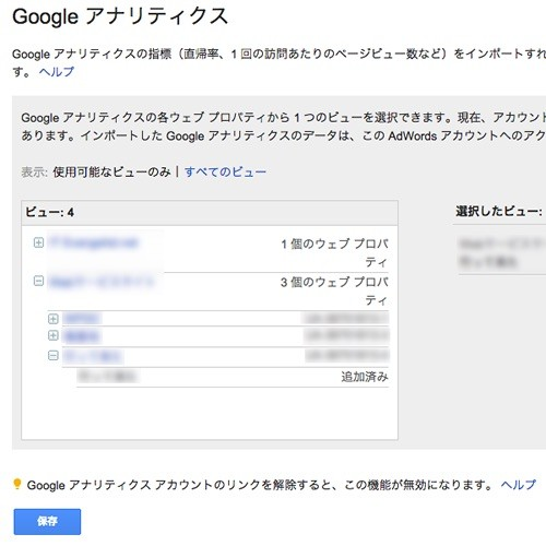 Google AdWords 05-2