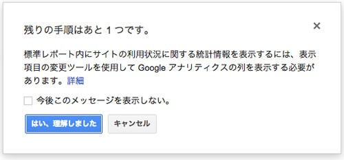 Google AdWords 06