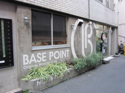 BASE POINT(ベースポイント) 外観