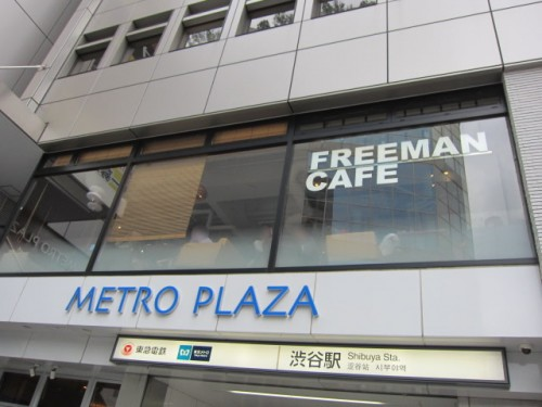 FREEMAN CAFE 外観