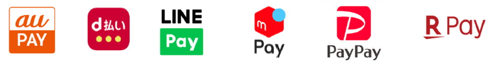 au PAY、d払い、LINE Pay、メルペイ、PayPay、楽天ペイの6種類