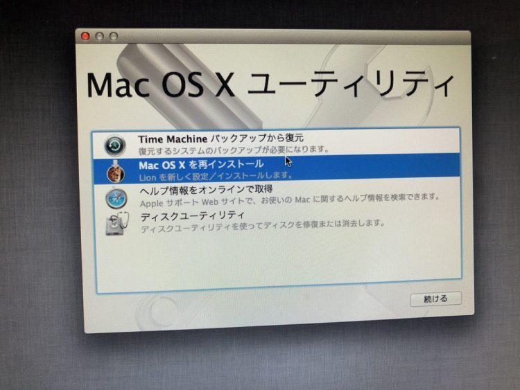 「Mac OS Xを再インストール」を選択