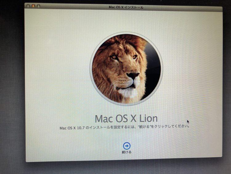 Mac OS X Lionのインストール