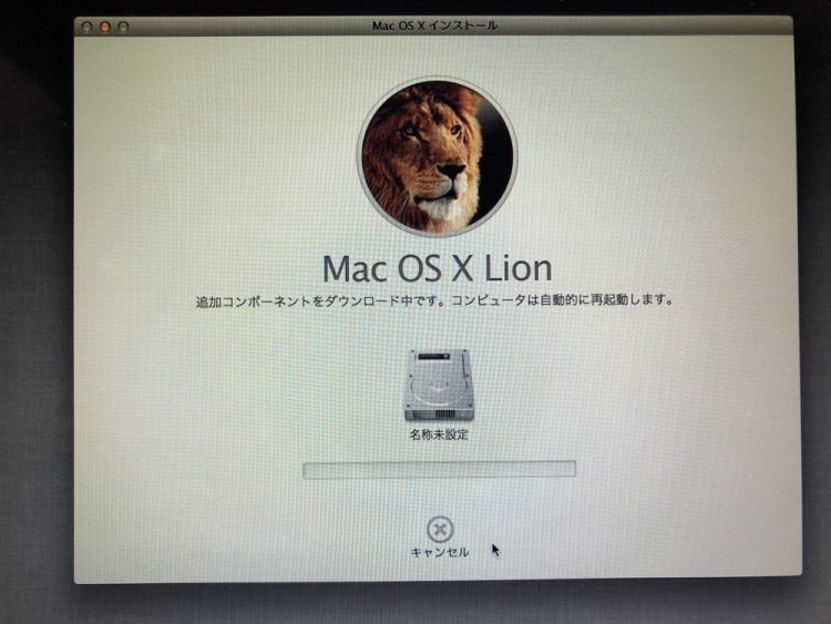 Mac OS X Lionのダウンロード