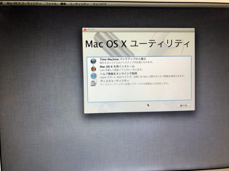 Mac OS X ユーティリティ