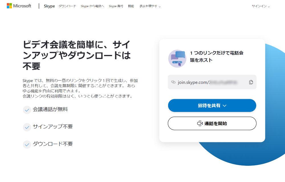 URLが自動生成