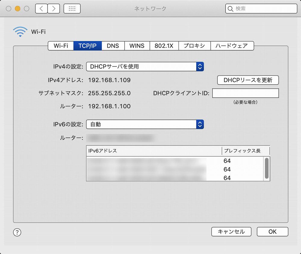 TCP/IP設定