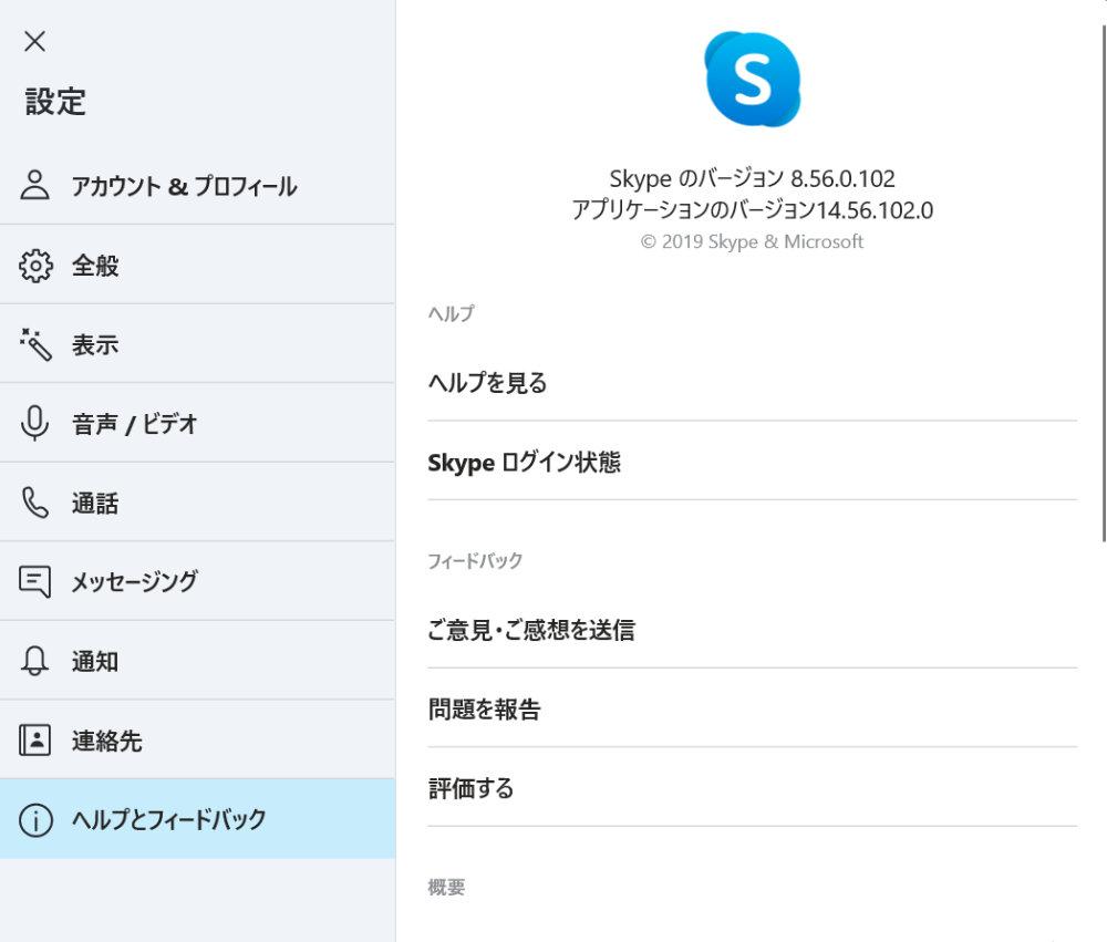 Skype for Windows 10����若��с�