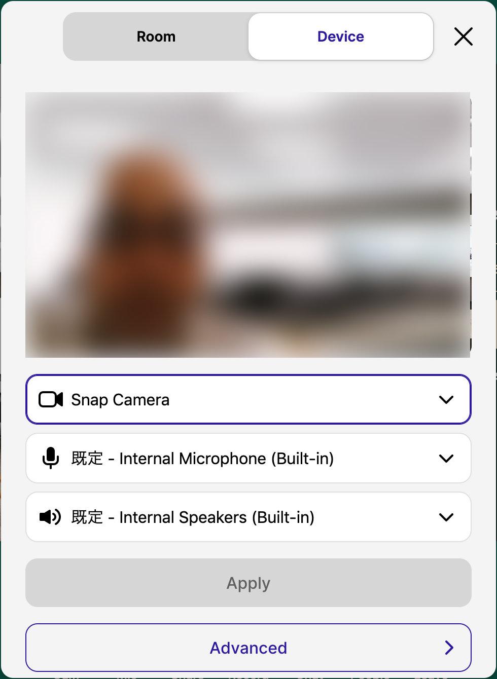 WherebyでのSnap Cameraの設定