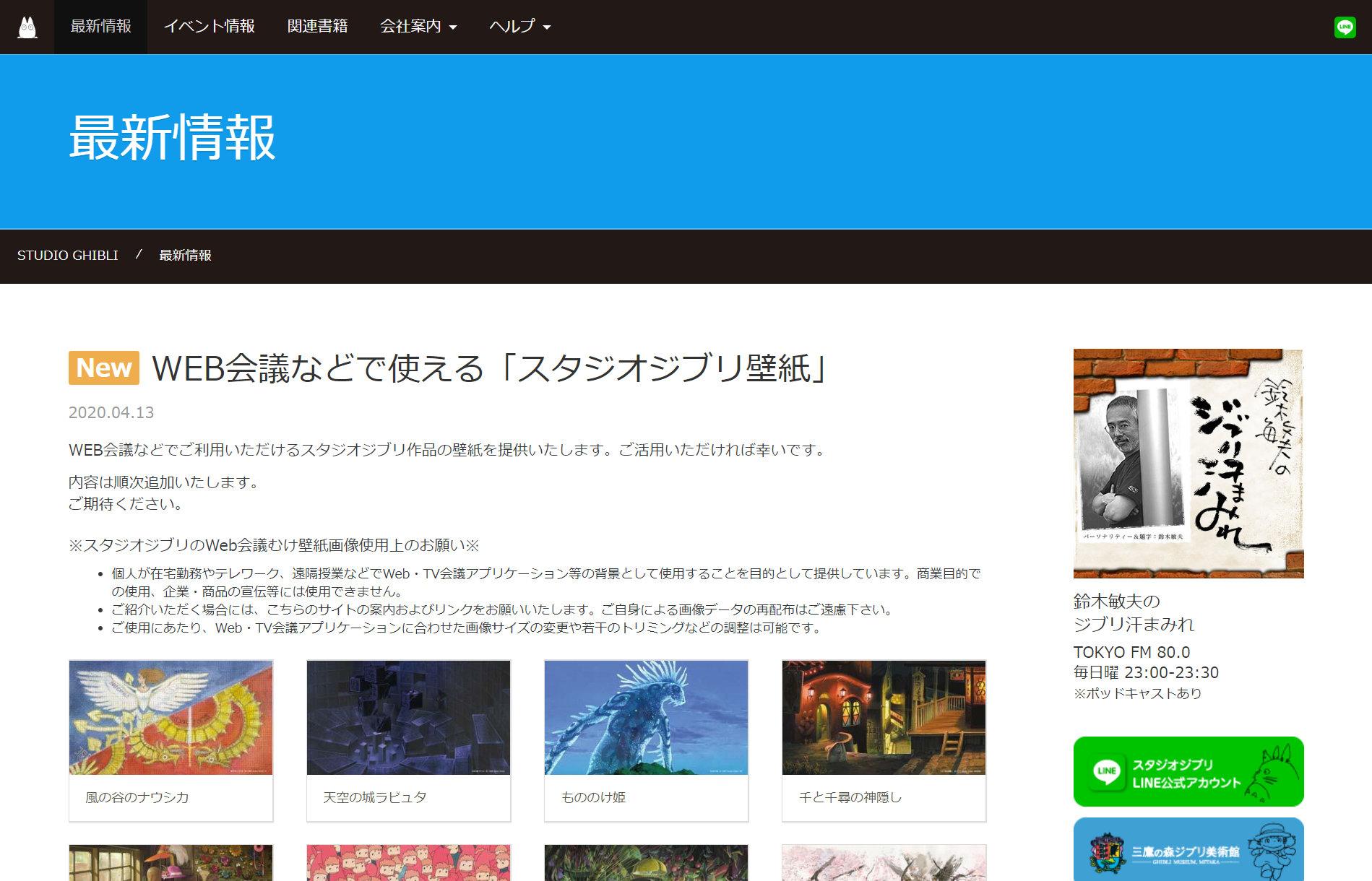 WEB篌������т戎�������帥�������紕���� class=