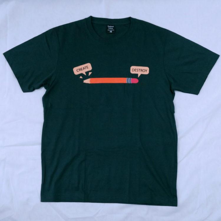 鉛筆ってそうだよね!「CREATE DESTROY」 Tシャツ