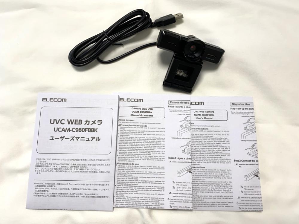 エレコム WEBカメラ UCAM-C980FBBK本体とマニュアル