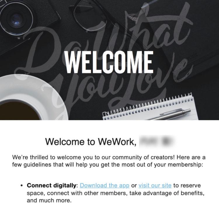 WELCOMEメール
