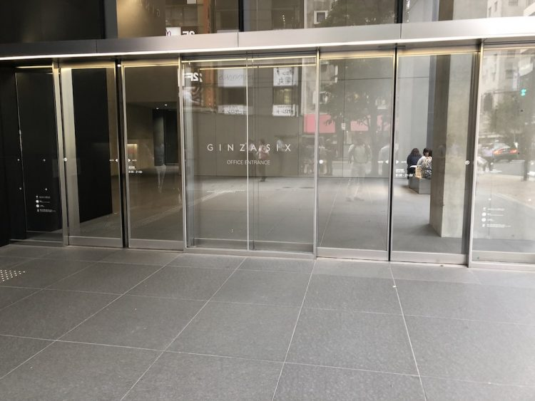 GINZA SIX オフィス棟入口