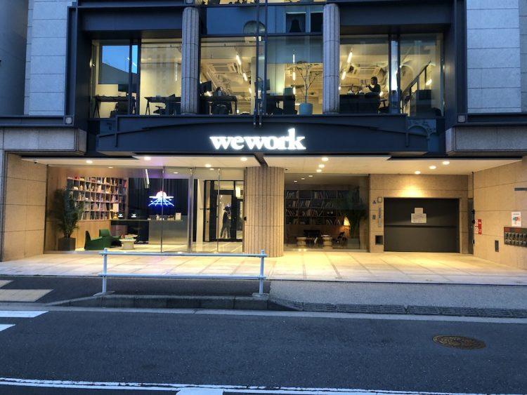 WeWork 乃木坂 外観