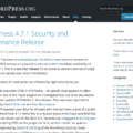 WordPress 4.7.1 Security and Maintenance Release