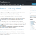 WordPress 4.7.2 Security Release