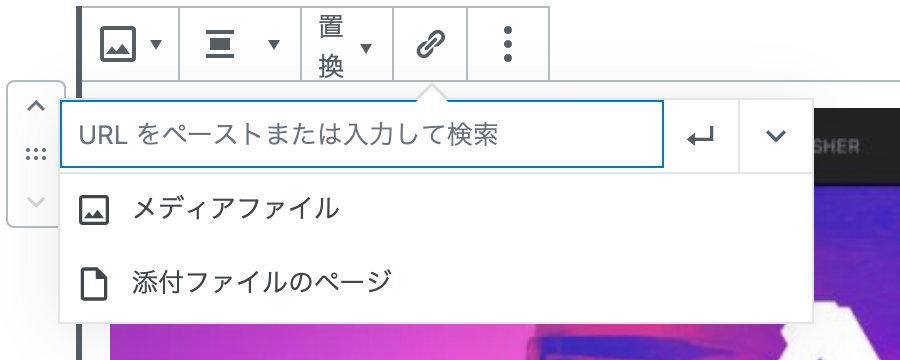 添付ファイルへのリンク