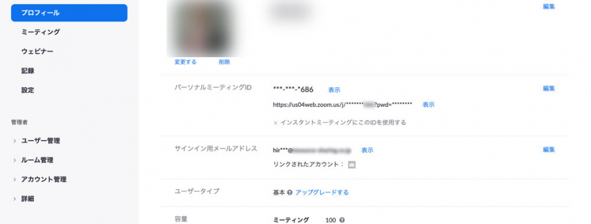 プロファイルページ