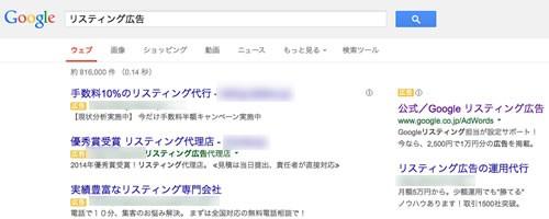 listing-ad