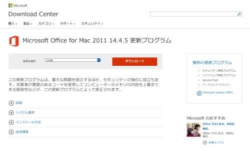 mac word 02