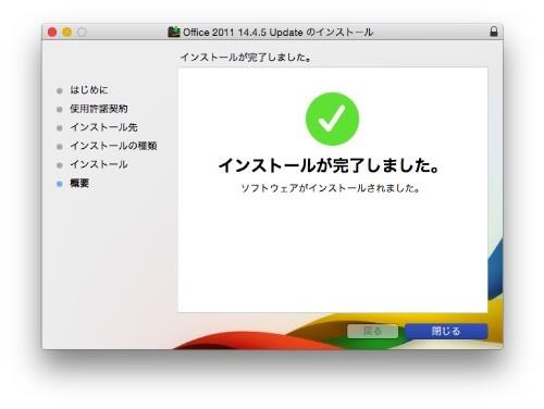 mac word 05