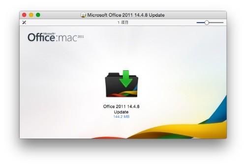 mac word 06